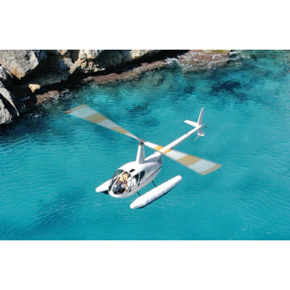 Helikopterflug über Mallorca für 3